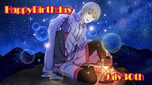 響也さんお誕生日おめでとう!の画像(也さんに関連した画像)