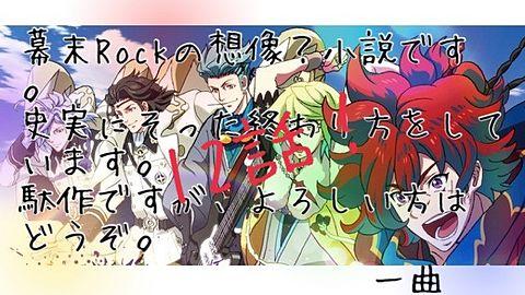 12話!の画像(プリ画像)