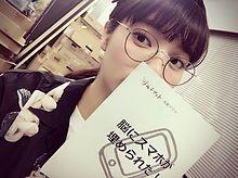 💕新川優愛💕ちゃん プリ画像