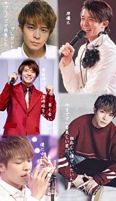 King&Prince 岸優太 letterの画像(letterに関連した画像)