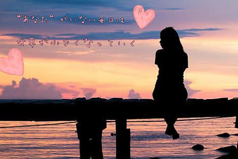 愛の画像(プリ画像)