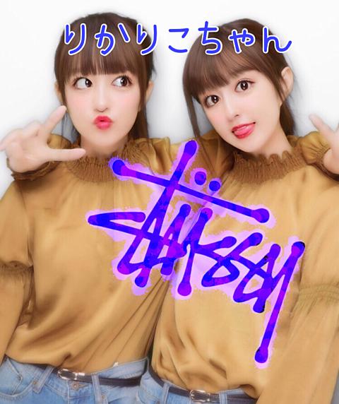 りかりこちゃん&ステゥーシー!の画像 プリ画像