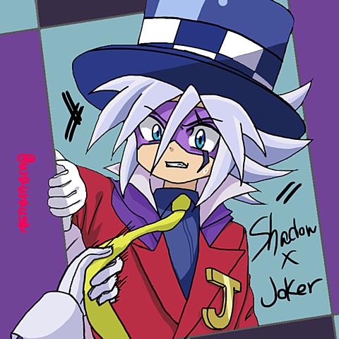 怪盗ジョーカーの画像(プリ画像)
