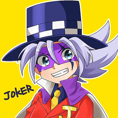 怪盗ジョーカーの画像 プリ画像