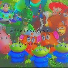 ✨友達✨の画像(プリ画像)