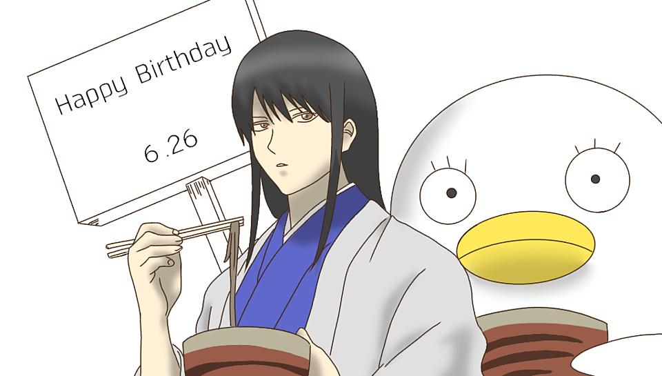 小太郎とそばを食べているエリザベス高画質画像です。