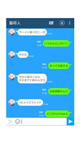 レペゼンとおしゃべりの画像(おしゃべりに関連した画像)