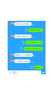 まほととおしゃべりの画像(おしゃべりに関連した画像)