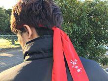 白濱亜嵐 永野芽郁 ひるなかの流星♡の画像(#ひるなかの流星に関連した画像)