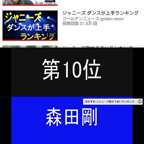 YouTubeで見つけた〜の画像(プリ画像)