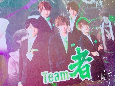 チーム者♡の画像(プリ画像)