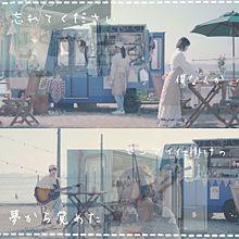ゼンマイ仕掛けの夢歌詞画♡うぇい♡の画像(夢歌に関連した画像)