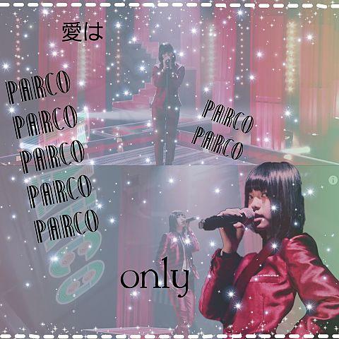 渋谷からPARCOが消えた日 歌詞画の画像(プリ画像)