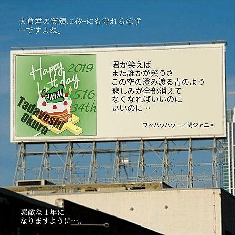 タツHBD!!  メッセージver.の画像(プリ画像)