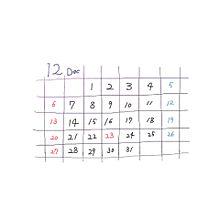 カレンダー イラスト 12月の画像5点 完全無料画像検索のプリ画像 Bygmo
