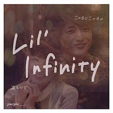 ≡Lil'infinity≡の画像(INFINITYに関連した画像)