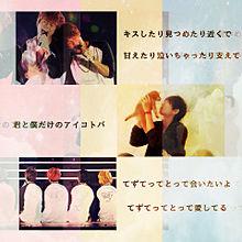 加藤歩美♡様リクエストの画像(加藤歩に関連した画像)
