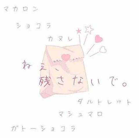 恋愛 歌詞の画像(プリ画像)