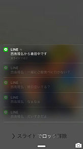 iPhone待ち受け🍊保存→いいねの画像(iPhone待ち受けに関連した画像)