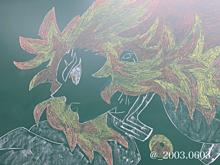 煉獄さんの画像(黒板アートに関連した画像)