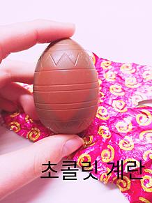 チョコエッグ プリ画像