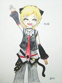 96猫  96猫コス♡の画像(プリ画像)