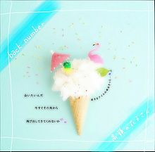 高嶺の花子さんの画像(夏/アイスに関連した画像)