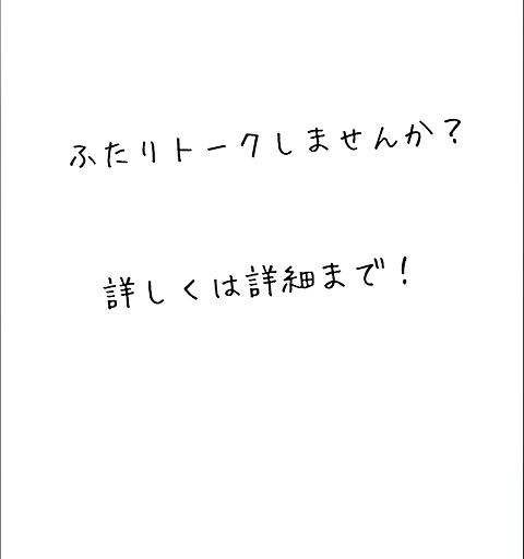 (*´▽`*)の画像(プリ画像)
