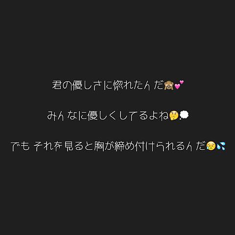 # 岡本 みるく サマ   リクの画像(プリ画像)