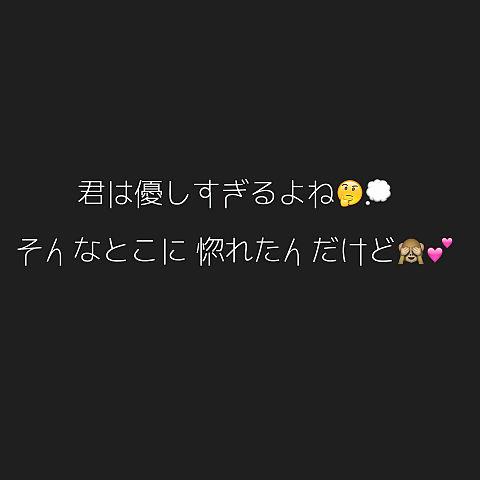 崇裕♡望の画像(プリ画像)
