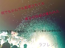歌詞画♡ プリ画像