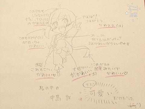 """私の中の""""中島 敦""""の画像(プリ画像)"""