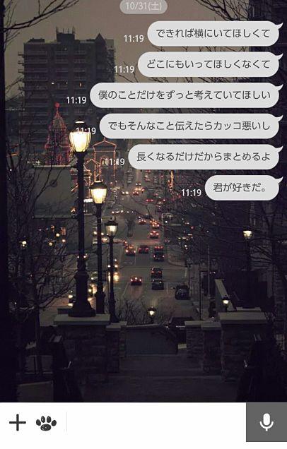 back number/クリスマスソングの画像(プリ画像)