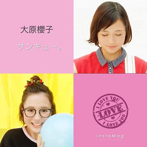 祝!ニューシングル発売決定???の画像(プリ画像)