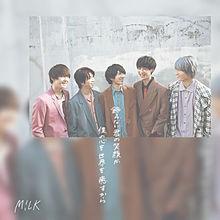 M!LKの画像(吉田仁人に関連した画像)
