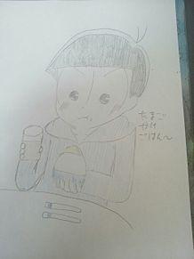 ご飯〜の画像(プリ画像)