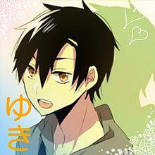 yukiさんへ ご確認下さい。の画像(プリ画像)
