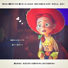 MiKi さんへの画像(プリ画像)