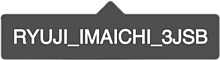 今市隆二 インスタ風 ロゴ 背景透過の画像(プリ画像)
