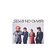 SEKAINOOWARI/加工の画像(プリ画像)
