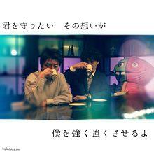 STサンシューネン!の画像(百合根友久に関連した画像)