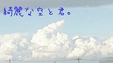 恋愛の画像(恋愛相談に関連した画像)