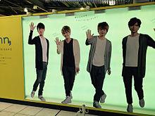 nissen@品川の画像(品川駅に関連した画像)