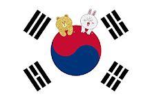 コニー、ブラウンの韓国の国旗!の画像(プリ画像)