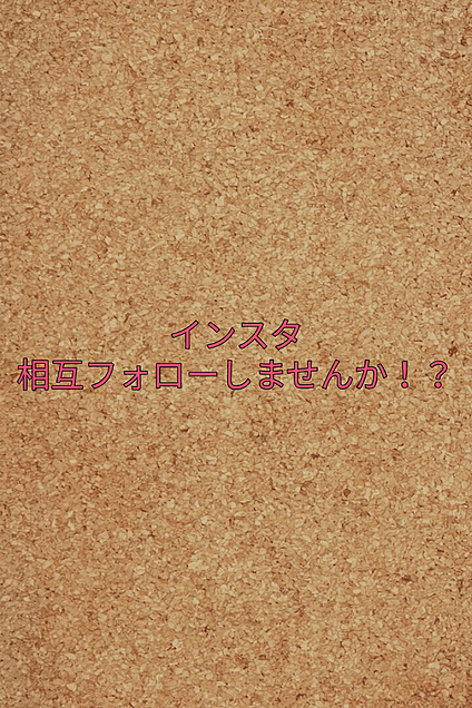 説明文へgo!!の画像(プリ画像)