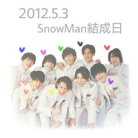 |SnowMan|おめでとう!!|の画像(プリ画像)