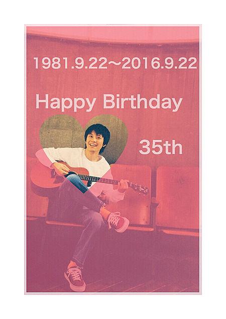 渋谷すばる Happy Birthdayの画像(プリ画像)