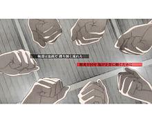 音駒.の画像(黒尾鉄朗/孤爪研磨に関連した画像)