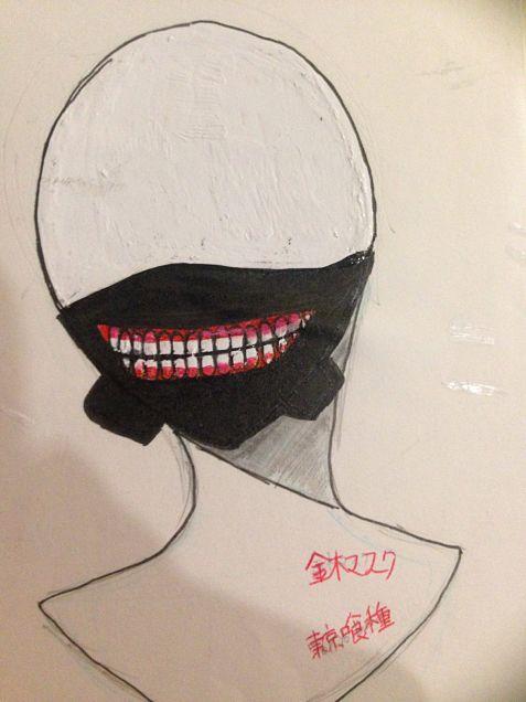 金木のマスクの画像(プリ画像)