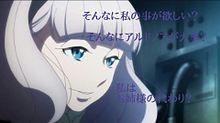 レムリナ姫の画像(A/Zに関連した画像)